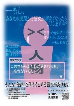 夏込みチラシ(テンプレ).jpg